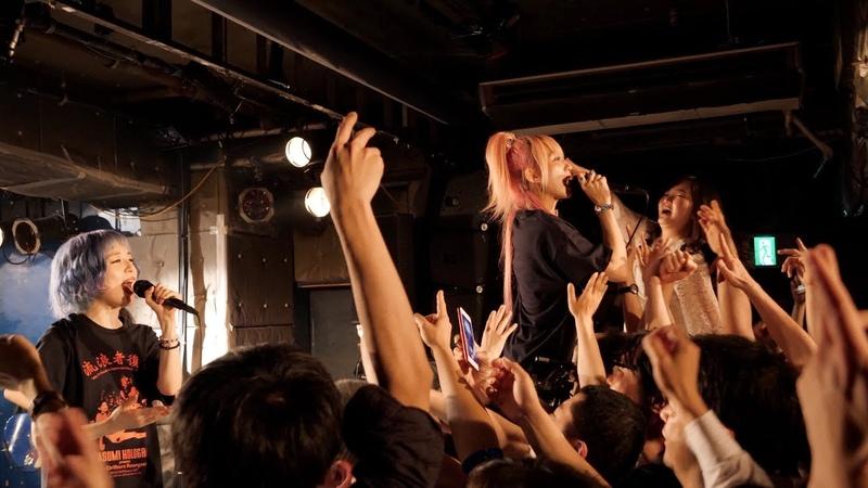 2019 04 22 『ドリフター』 おやすみホログラム バンドセット at 新宿LOFT