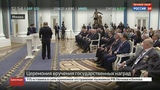 Новости на Россия 24 Евгений Поддубный награжден орденом