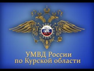 В Курской области полицейские вернули в храм похищенную злоумышленником икону Вознесение Господне