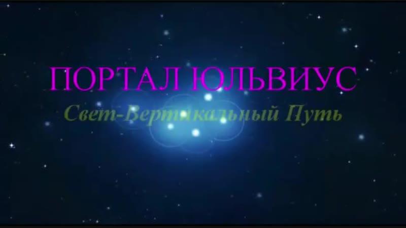 Иные Миры - Другие Измерения 06.01.2014-para-izm-vvv-scscscrp