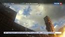 Новости на Россия 24 • Ракетные испытания КНДР ООН в очередной раз осуждает но что дальше