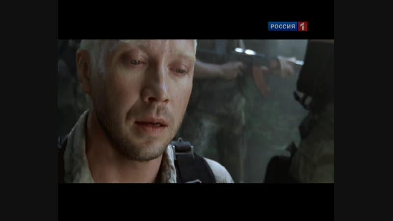 Охота на пиранью (Андрей Кавун, 2006). Эпизод Прощание. HD