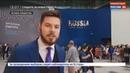 Новости на Россия 24 Каждый 20 й севастополец пришел проголосовать
