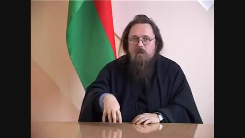 Рождение науки инквизиция и охота на ведьм диакон Андрей Кураев