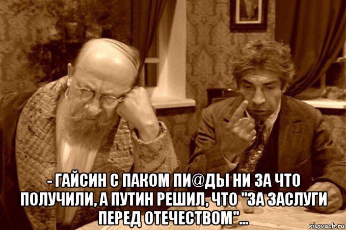 blyadstvo-meditsinskoy-obshage-snyati-video-g-tyumeni-krasivie-zhenshini-lyubitel-erotiki
