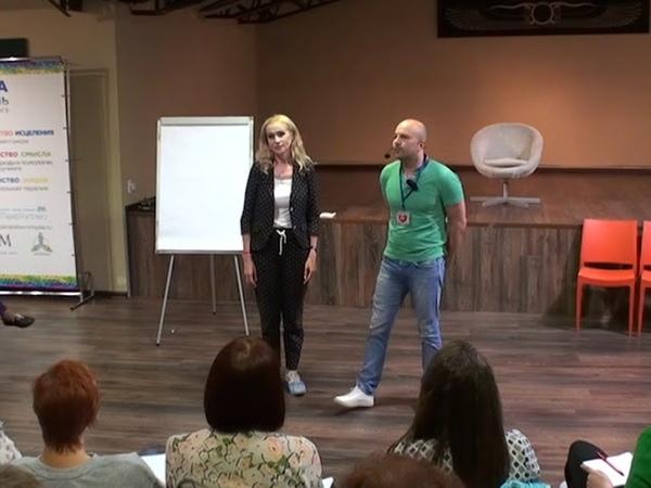 Михаил Филяев Ревность, вина и обида: методы работы PSY2\0