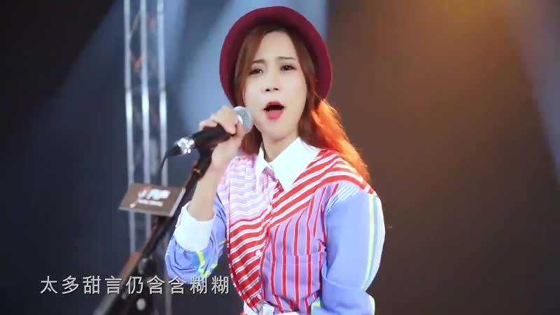 美女翻唱黄宝欣粤语《说谎的东西》