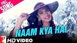 Naam Kya Hai - Full Song HD Yeh Dillagi Saif Ali Khan Kajol Lata Mangeshkar Kumar Sanu