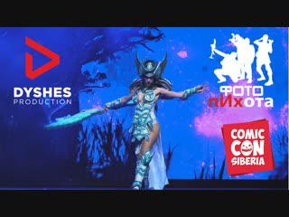Comic Con Siberia: Halloween_2018. Cosplay music video (CMV)