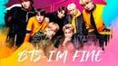 BTS (방탄소년단) - I'm Fine (Русский кавер от Jackie-O)
