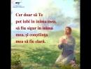 """""""Numai prin experimentarea rafinării Îl poate iubi omul cu adevărat pe Dumnezeu"""""""
