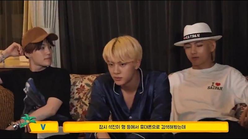 V using Jin's wide back as a cover taejin seokjinism