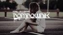 Dynoro Gigi D'Agostino - In My Mind (fejk Remix)