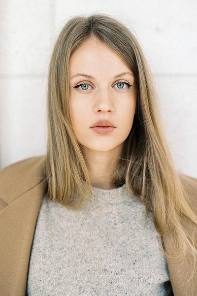 Ульяна Ардеева