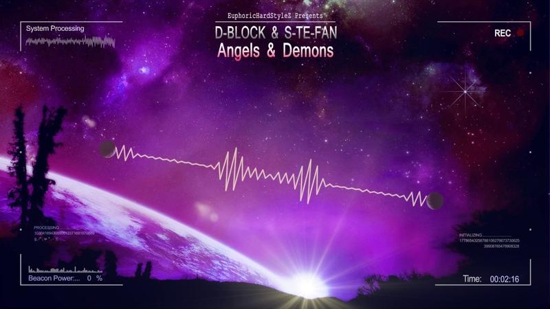 D Block S te Fan Angels Demons HQ Edit
