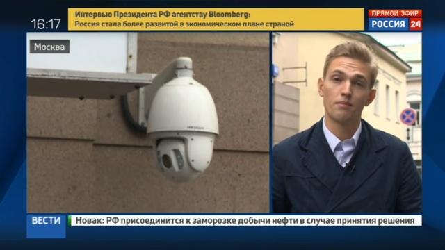 Новости на Россия 24 • Управляющий Реновы и гендиректор Т-Плюс задержаны по делу о взятках