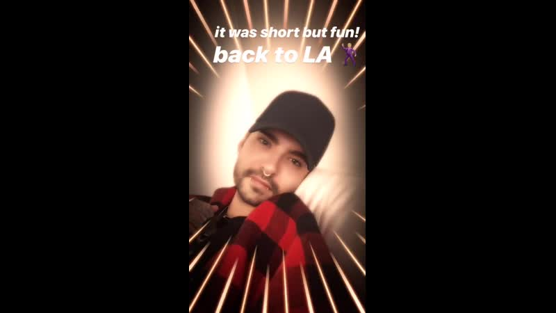 Bill Kaulitz Instagram Stories 15 03 2019 Я был тут ненадолго но успел повеселиться Снова в Лос Анджелес 🕺