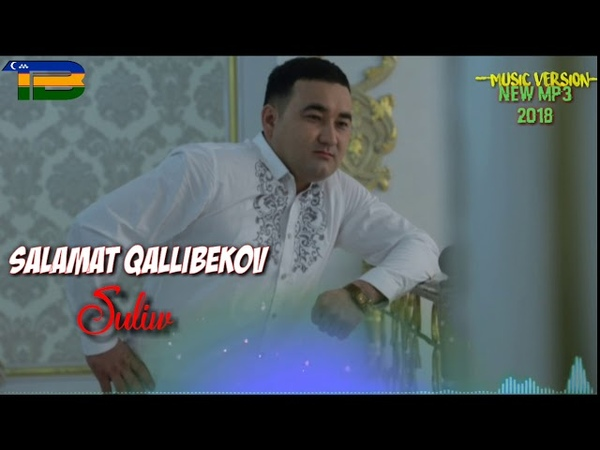 Salamat Qallibekov_Suliw | Саламат Қаллибеков_Сулиў (music version)