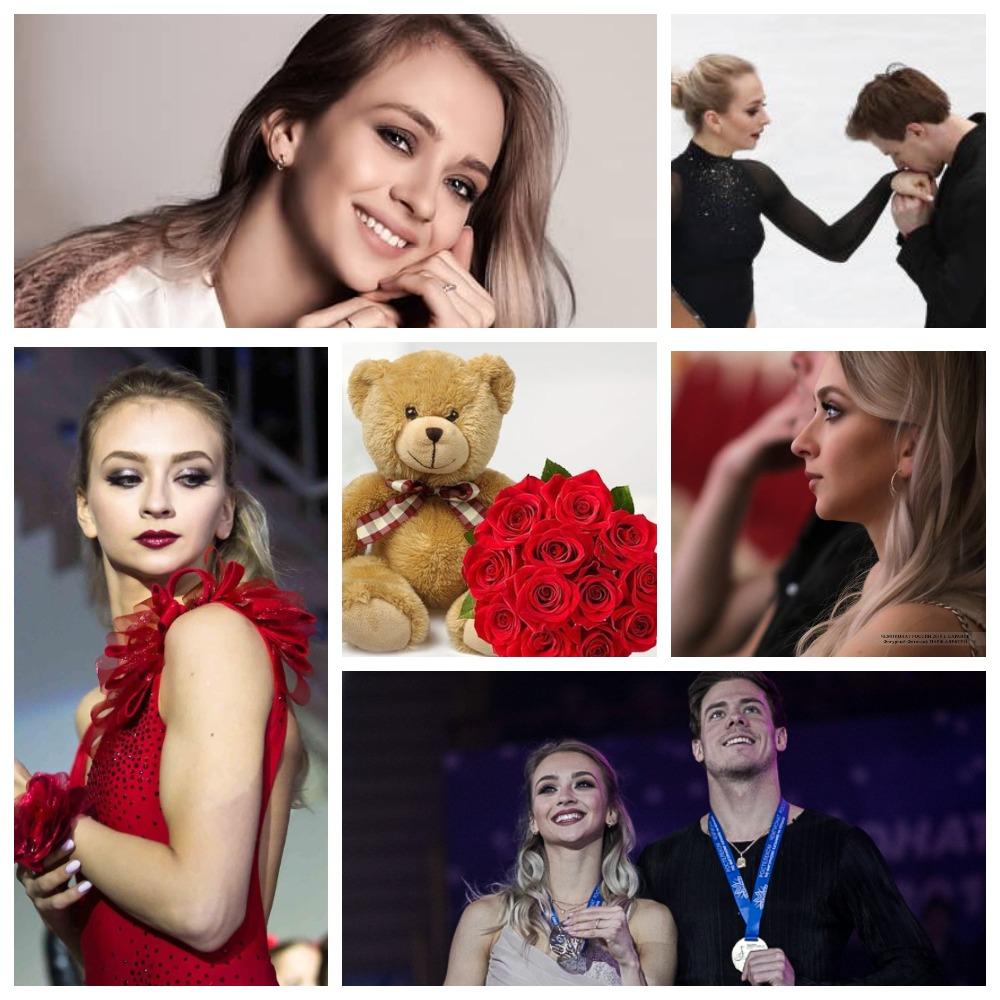 Виктория Синицина - Никита Кацалапов - 7 - Страница 29 4b1LPikBNOQ