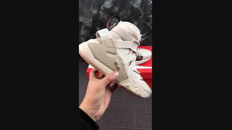 Nike Air Huarache Gripp QS