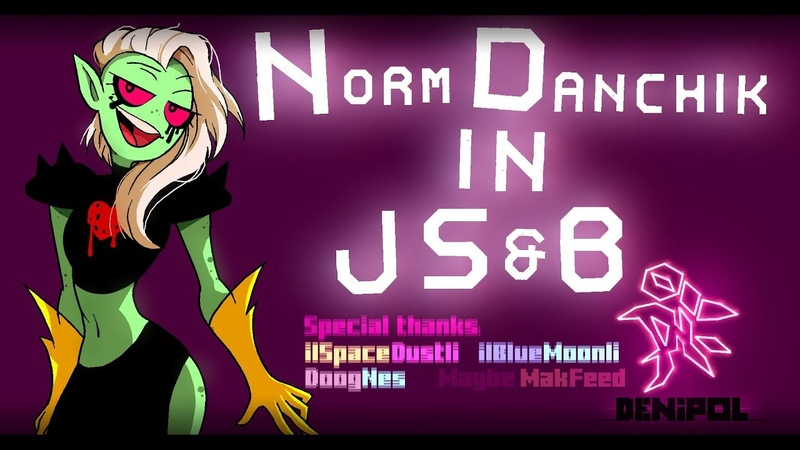 NormDanchik in JSB   By: DeniPol (Me) and thanks to iISpaceDustIi for ending art