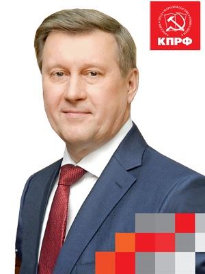 Афиша Новосибирск Встреча c кандидатом в мэры А.Е. Локоть