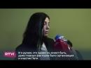Интервью Надежды Толоконниковой в Берлине