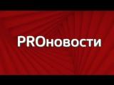 Настя Ивлеева снялась в новом клипе Елены Темниковой