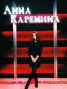 Наида Карачаева фото #4