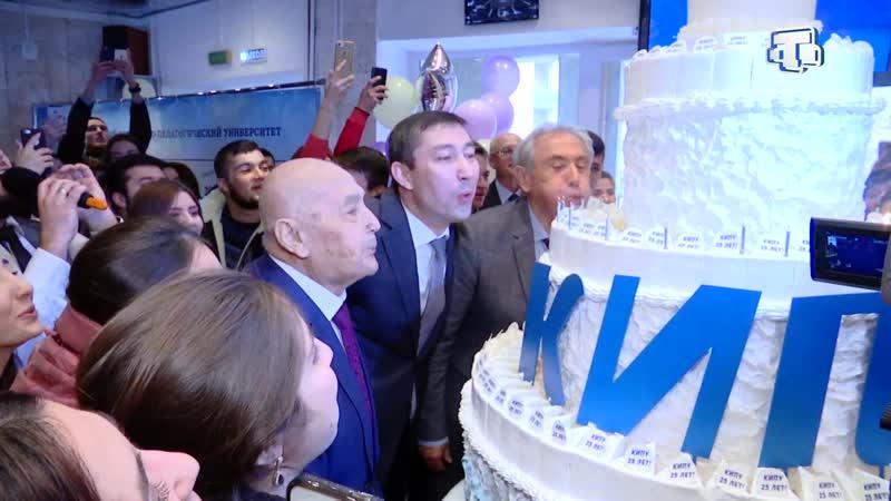 Крымский инженерно-педагогический университет отметил 25-летие