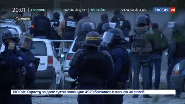Новости на Россия 24 • Дома у игиловца из Каркасона нашли письмо-завещание
