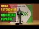 💥Fuera AUTONOMÍAS y GIBRALTAR ESPAÑOL 💥así empieza SANTI ABASCAL (VOX) su mitin en CÁDIZ