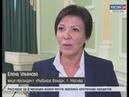 Поддержка одаренной молодежи в Чебоксары приехала вице президент Рыбаков Фонда Елена Ульянова