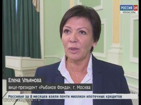 Поддержка одаренной молодежи в Чебоксары приехала вице президент Рыбаков Фонда Елена Ульянова смотреть онлайн без регистрации