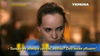 Верни мою жизнь (2019) 1,2,3,4 серии / ТРЕЙЛЕР / Анонс