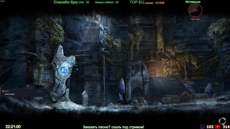 The Elder Scrolls Online.Выполняем квестики,охотимся за шардами22