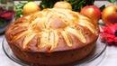 Сочный Пирог на кефире за 9 минут время на выпечку