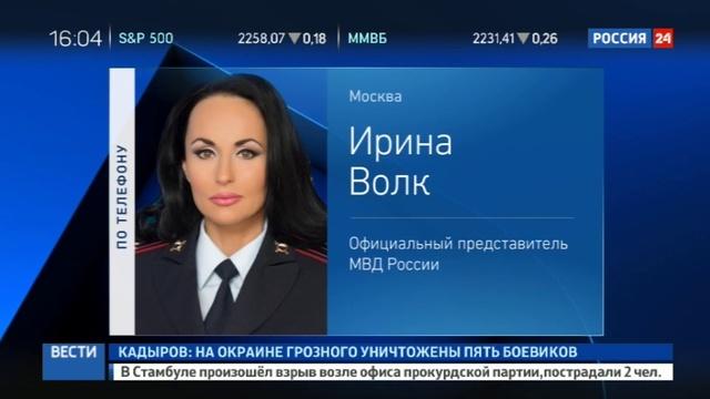 Новости на Россия 24 • Труп ограбленного француза нашли в подмосковном лесу