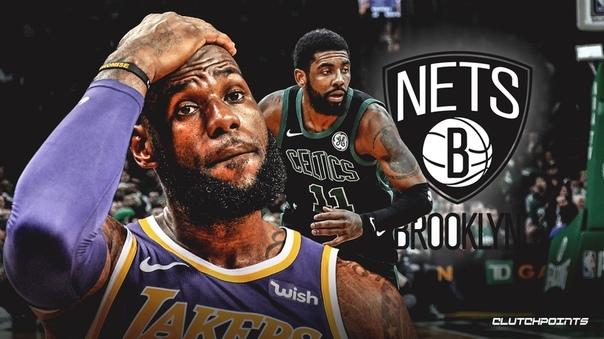 NetsDaily: Леброн агрессивно агитирует Кайри Ирвинга подписаться в «Лейкерс», но тот уже нацелился в «Бруклин»