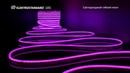 Светодиодный односторонний гибкий неон LS001 220V RGB 12W 48Led 5050 IP67
