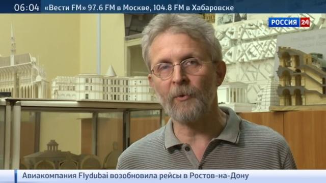 Новости на Россия 24 • Чудеса, утерянные навечно: эксперты оценят ущерб, нанесенный Пальмире