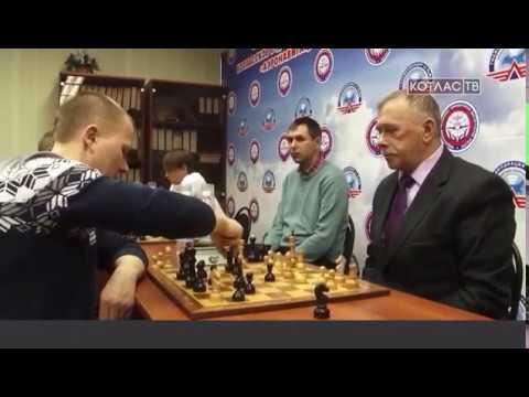 Сюжет компании «Котлас ТВ» о шахматно-шашечном турнире, проведенном в Котласском отделении