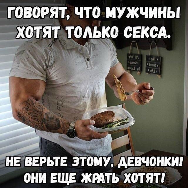 https://pp.userapi.com/c850324/v850324812/b9bd7/KFFCcep0Ysk.jpg