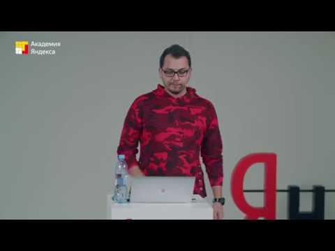028. React в Яндекс Поиске Новая архитектура фронтенда СЕРПа – Антон Виноградов