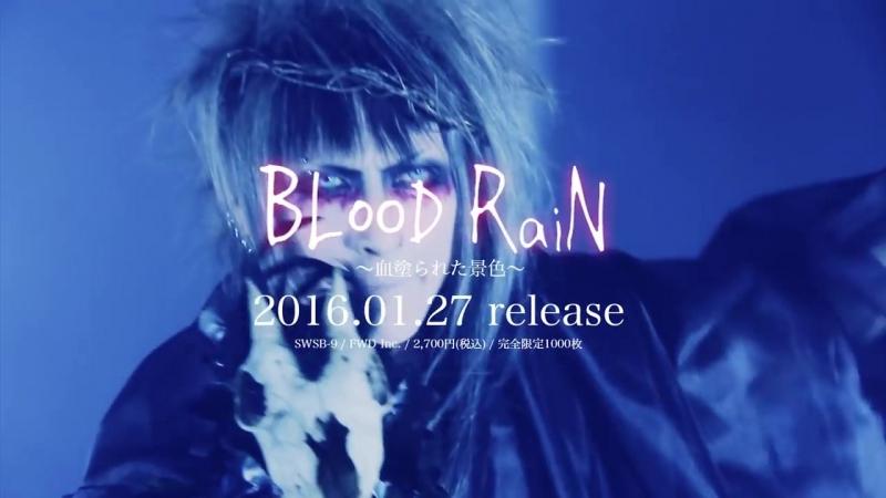 THE SOUND BEE HD ニューアルバム『BLooD RaiN 〜血塗られた景色〜』2016年1月27日発売