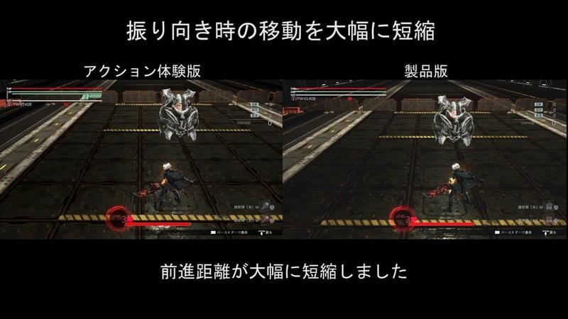 『GOD EATER 3』体験版からの改修点紹介「基本アクション編」 3