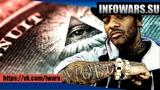 Интервью с Prodigy из Mobb Deep Секретные общества и рэпхип-хоп индустрия (Ч.1)