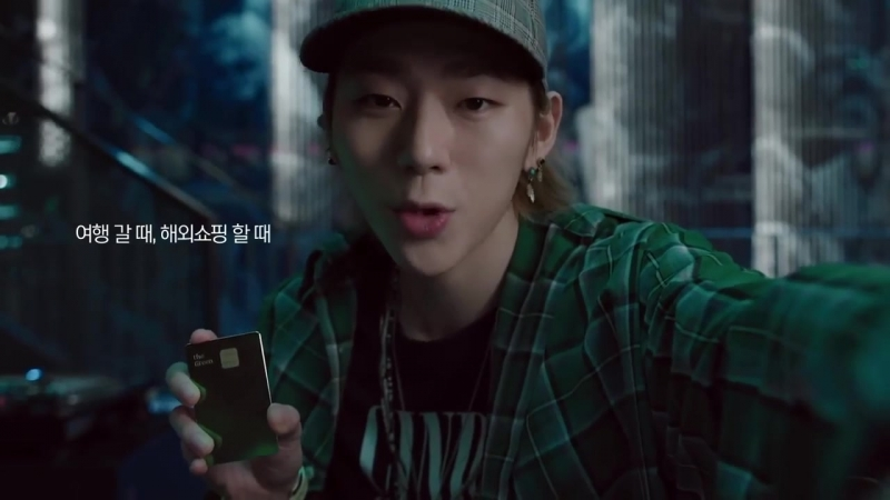 Block B s Zico Hyundai Green Card
