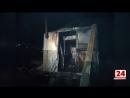 Мошенники кражи и пожар из за короткого замыкания дверного звонка