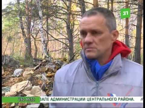 Челябинские активисты ОНФ провели рейд в рамках Школы общественных экологических инспекторов